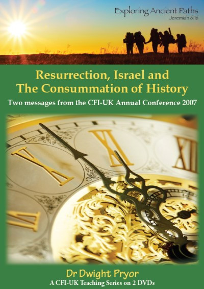 Resurrection, Israel & the Consummation of History (DVD)